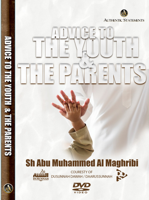 Advice To The Youth & Parents By Shaykh Abu Muhammad Al Maghribi(Cardiff Conference 2020)