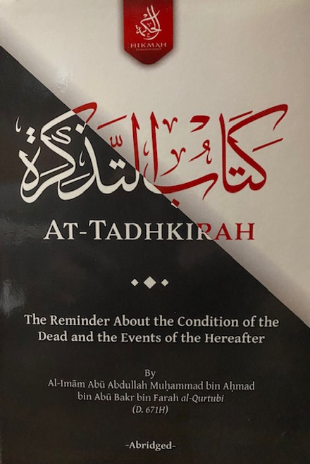 AT-TADHKIRAH (THE REMINDER ABOUT THE CONDITION OF THE DEAD & THE EVENTS OF THE HEREAFTER) BY IMAM AL-QURTUBI(D.671H)