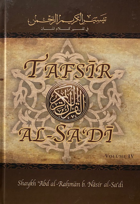 TAFSIR AS-SA'DI (VOL.4) BY SHAYKH ABDUR AR-RAHMAN AS-SA'DI
