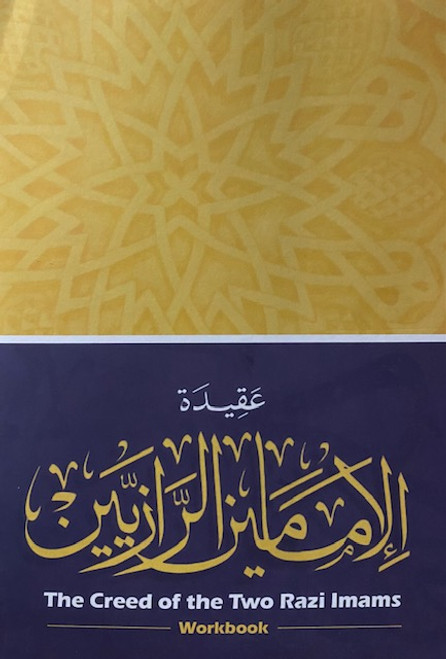 The Creed Of The Two Razi Imams (Workbook) By Masjid Ash-Shura