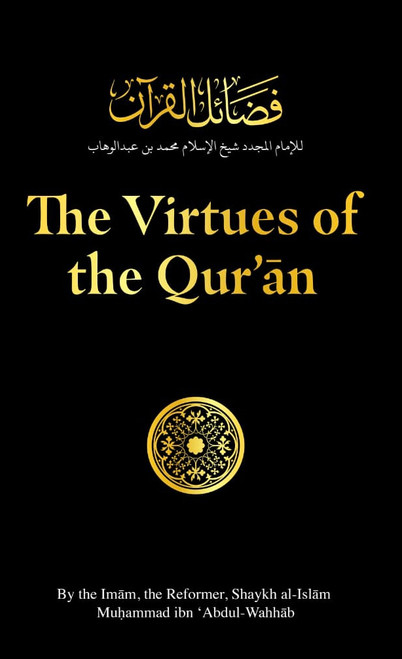 The Virtues Of The Quran By Shaykh al-Islam Muhammad Ibn Abdul Wahhab