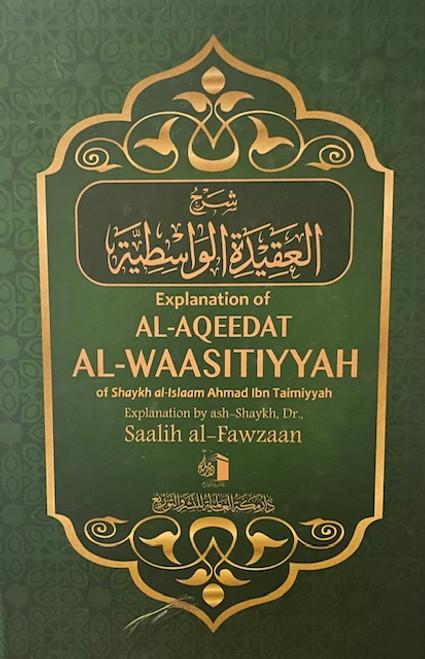 Explanation of Al-Aqeedat Al-Waasitiyyah of Imam Ibn Taimiyyah, Explanation by Sh. Saalih Al-Fawzaan