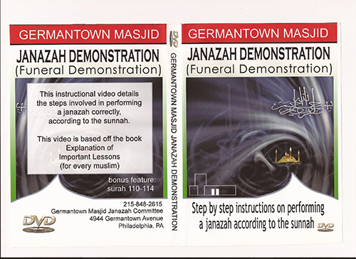 Janazah Workshop By Germantown Masjid Janazah Committee
