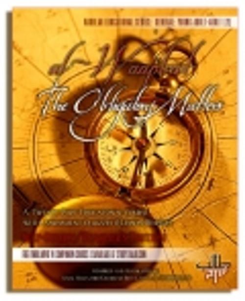 """""""Al-Waajibaat"""" (The Obligatory Matters) -[Self-Study / Teachers Edition] Collected and Arranged by Umm Mujaahid Khadijah Bint Lacina al-Amreekiyyah"""