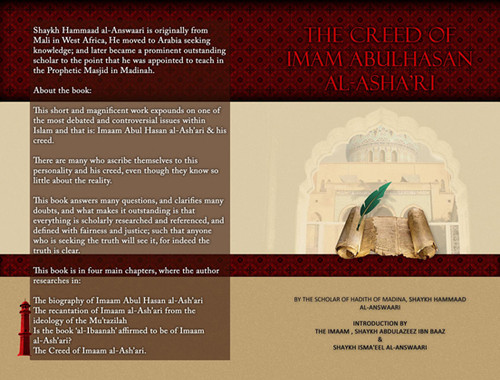The Creed Of Imam Abul Hasan Al-Asha'ri by Shaykh Hammaad Al-Answaari