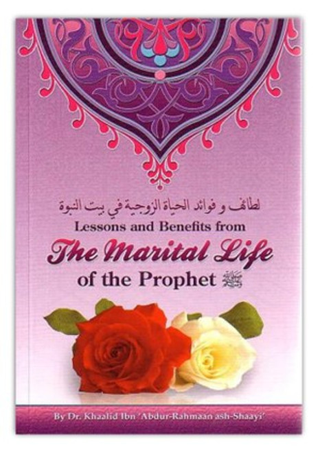 Lessons and Benefits from the Marital Life of the Prophet By Dr. Khaalid Ibn 'Abdur-Rahmaan ash-Shaayi'