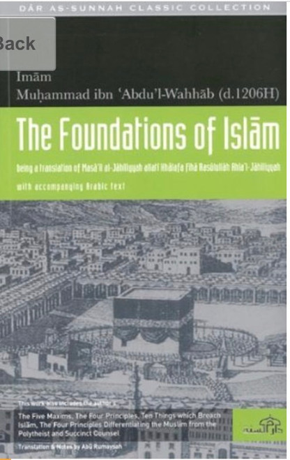 The Foundations Of Islam by Imam Muhammad Ibn Abdul Wahhab(d.1206H)