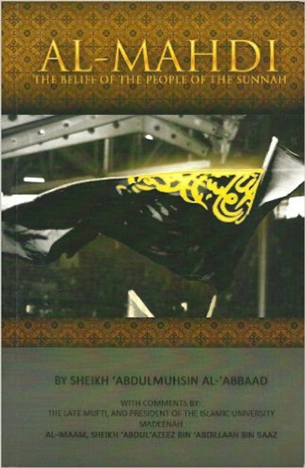 Al-Mahdi[The Belief of The People Of The Book] by Shaykh Abdul Muhsin Al-Abbaad