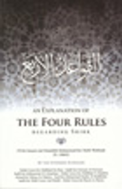 An Explanation Of The Four Rules Regarding Shirk By Imam Muhammad Ibn Abdul Wahhaab(D.1206H)