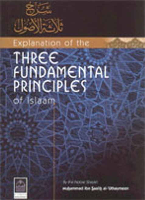 Explanation Of The Three Fundamental Principles [ Shaykhul Islam Muhammad Ibn Abdul Wahhaab] Explain by Shaykh Muhammad al-uthaymin