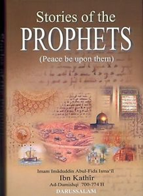 Stories Of The Prophets [Ibn Kathir]