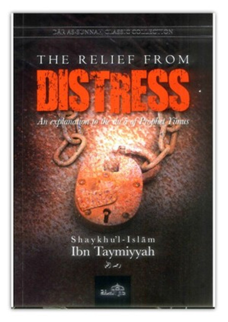The Relief From Distress[An Explanation To The Du'aa Of Yunus]By Shaykhul Islam Ibn Taymiyyah