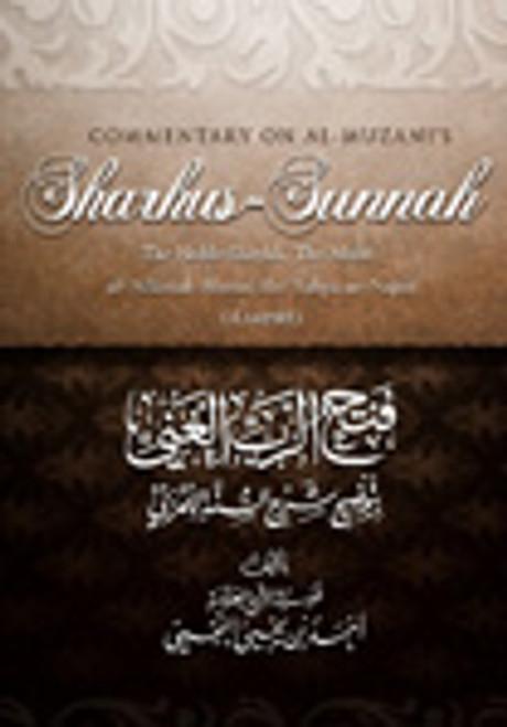 Commentary on al-Muzani's Sharhus-Sunnah By Shaykh Ahmad Ibn Yahya An-Najmee