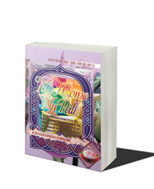 """""""My Home,My Path"""" Collected and Arranged by Umm Mujaahid Khadijah Bint Lacina al-Amreekiyyah"""