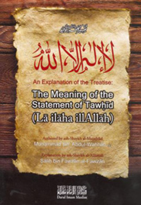 A Explanation Of The Statement Of Tawhid (La Ilaha Illallah) By Muhammad Bin Abdul Wahhab Explain By Shaykh Saalih Al-Fawzan