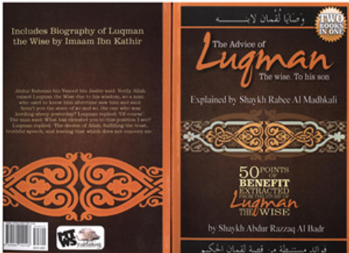The Advice Of Luqman,The Wise To His Son Explained By Shaykh Rabee Al-Madkhali