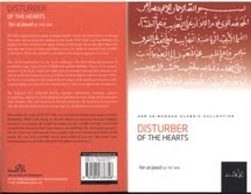 Disturber Of The Heart By Ibn Jawzee(Rahimahullah)