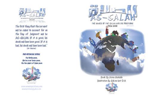 As-Salah(The Names Of The Salah  & it's positions) By Asma Abdullah