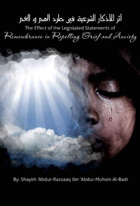 The Effects Of The Legislated Statements Of Remembrance In Repelling Grief And Anxiety By Shaykh Abdur Razzaq Al-Abbaad