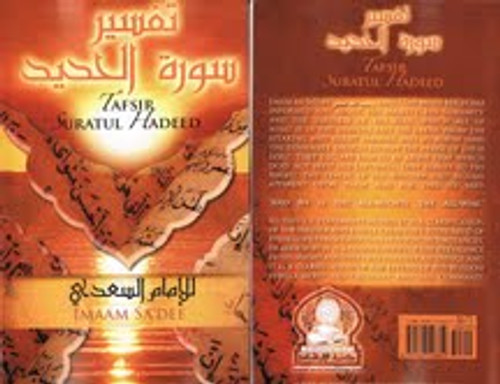 Tafsir Suratul Hadeed By Abdur Rahman As-Sa'dee