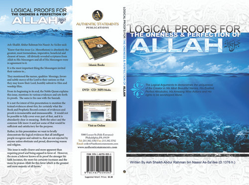 Logical Proofs For The The Oneness & Perfection Of Allah By Shaykh Abdur Rahman As-Sa'dee