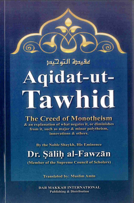 Aqidatat-ut-Tawhid (The Creed Of Monotheism)-Paperback-by Shaykh Saalih Al-Fawzaan