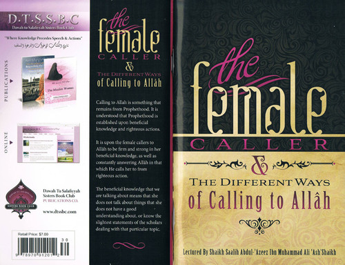 The female caller & The different ways of calling to Allah By Shaykh Saalih Ali Ash'Shaikh