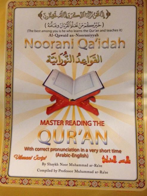 Noorani Qa'idah by Shaykh Noor Muhammad ar-Ra'ee
