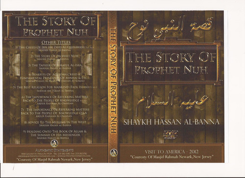 The story of Prophet Nuh by Shaykh Hassan al-Banna