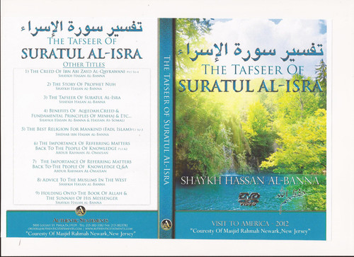 The Tafseer of Suratul Al-Isra by Shaykh Hassan al-Banna