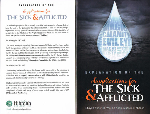 The Explanation Of The Sick & Afflicted By Shaykh Abdur Razzaq Al-Abbaad