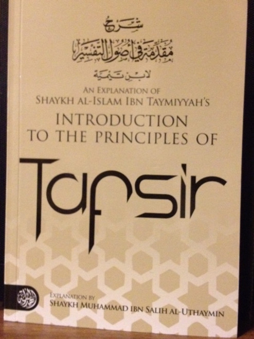 "Explanation of Shaykh al-Islam Ibn Taymiyyah's ""Introduction To The Principles Of Tafsir"" By Shaykh Muhammad Al-Uthaymin"