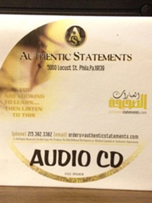 Hasten to learn your Deen By Abu Zaynab Tawfeeq
