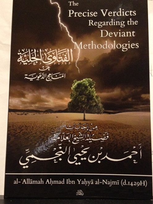 The Precise Verdicts Regarding The Deviant Methodologies By Shaykh Ahmad Al Najmi