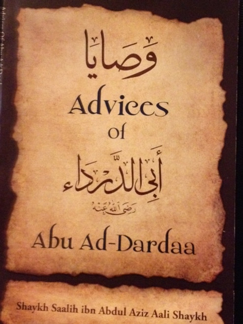 Advices Of Abu Ad-Dardaa By Shaykh Saalih Aali Shaykh
