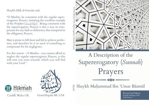 A Description Of The Supererogatory(Sunnah) Prayers By Shaykh Muhammad Bazmool