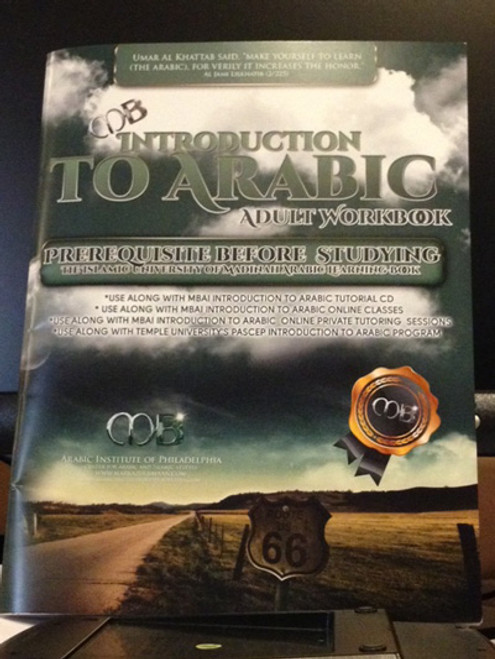 Introduction To Arabic (Adult Workbook) By Markazul Bayaan