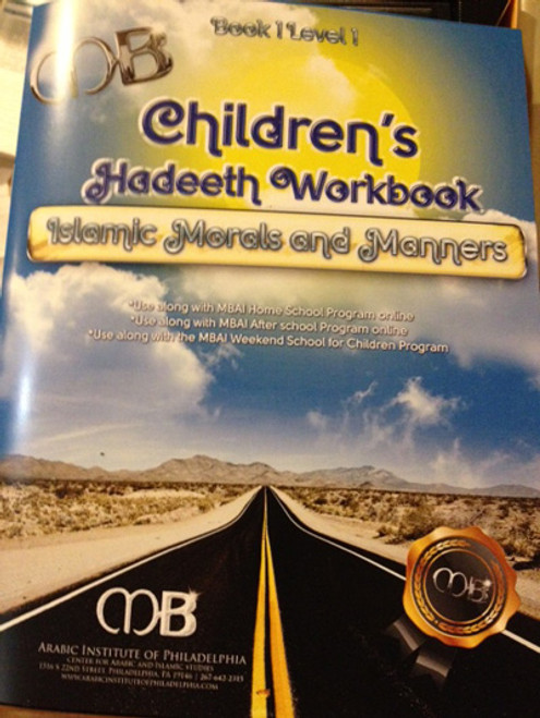 Children's Hadeeth Workbook (Islamic Moral And Manners) By Markazul Bayaan