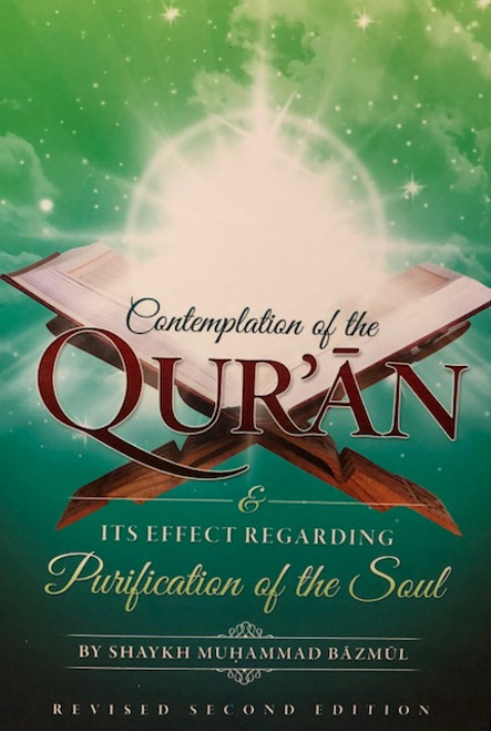 Contemplation Of The Qur'an & Its Effect Regarding Purification Of The Soul By Shaykh Muhammad Baazmool