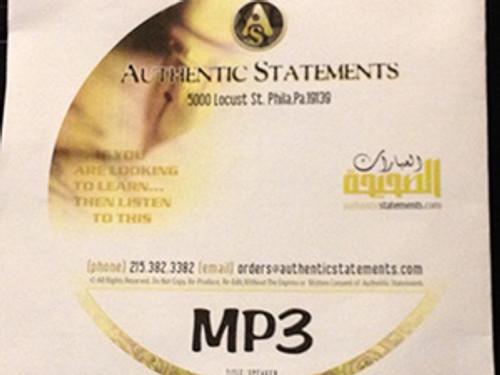 Guidance-Shaykh Muhammad Al Aqeel