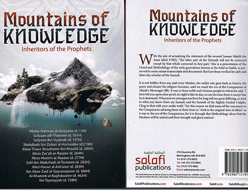 Mountains of Knowledge(Inheritors Of The Prophets)  New Revised edition