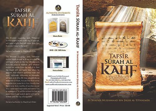Tafsir Surah Al-Kahf (Revised / 2nd Edition) By Shaykh Muhammad Al-Uthaymeen