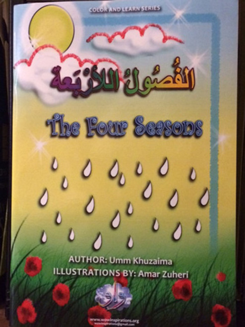 The Four Seasons (Color & Learn Series) By Umm Khuzaima