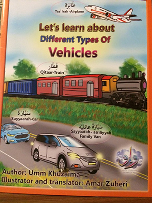 Different Types Of Vehicles(Let's Learn About Series) By Umm Khuzaima