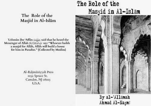 The Role Of The Masjid In Al-Islam By Shaykh Ahmad Al-Najmi