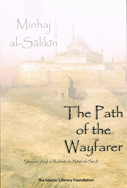 The Path Of The Wayfarer (Minhaj al-Salikin) By Shaykh Abdur Rahman as-Sa'dee