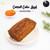 Carrot Cake Loaf [GLUTEN-FREE]