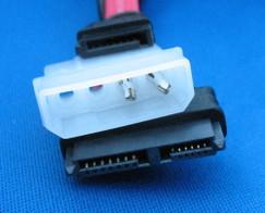 Slimline SATA cable 8 inches
