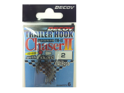 Decoy Trailer Hook #816295 #2