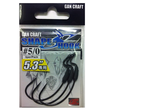 Gan Craft Jointed Claw Hook